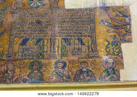 Bethlehem, Israel - February 19, 2013: Mosaics  Inside Church Of The Nativity