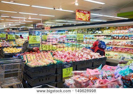 HONG KONG - CIRCA JANUARY, 2016: a grocery store in Hong Kong. A grocery store is a retail store that primarily sells food.