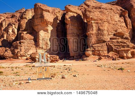 EILAT ISRAEL - FEBRUARY 12 2016: The Famous Solomons Pillars in Timna National Park Israel. The first copper mines in the history and the Hathor temple were here.