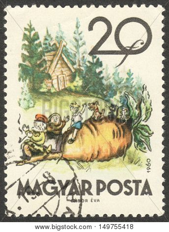 MOSCOW RUSSIA - CIRCA SEPTEMBER 2016: a stamp printed in HUNGARY shows an illustration of the Russian folk fairy tale