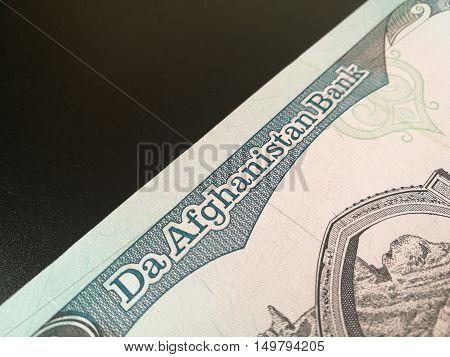 Afghan afghani, Afghanistan bank note paper money, close up