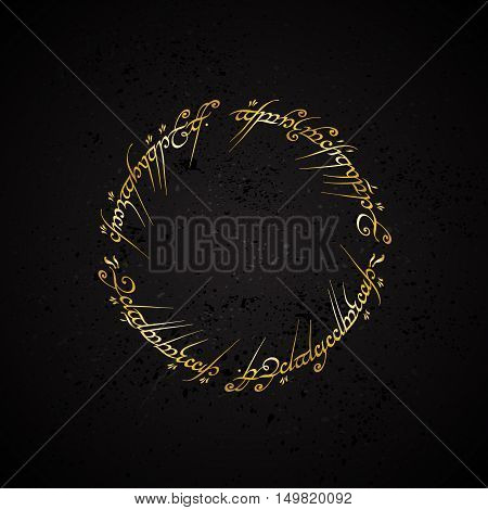 Black grunge background with golden arabic text in circle