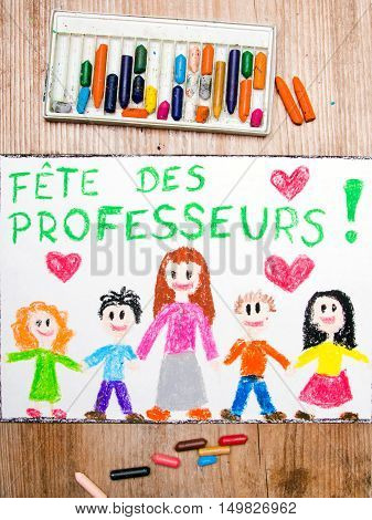 Colorful drawing - France Teacher's Day card with words