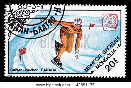 MONGOLIA - CIRCA 1985 : Cancelled postage stamp printed by Mongolia, that shows Ice skater.