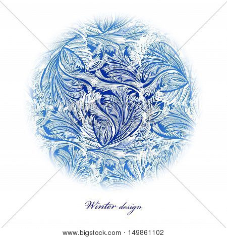 Circle frozen glass decor. Winter holiday blue frost background. Blue, cyan and white horizontal top design banner with snow hoar frost ice for winter holiday template. Vector illustration stock vector.