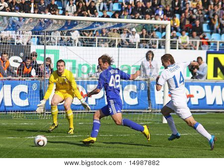 FC Dynamo Kyiv vc FC Dnipro