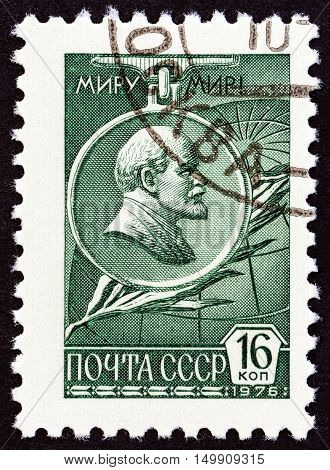 USSR - CIRCA 1976: A stamp printed in USSR shows International Lenin Prize medal, circa 1976.