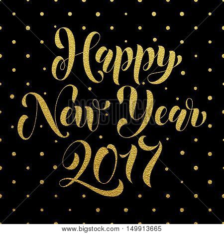 Happy New Year 2017 modern gold glitter lettering design. Golden New year greeting holiday card. Vector hand drawn festive text for banner, poster, invitation on white background.