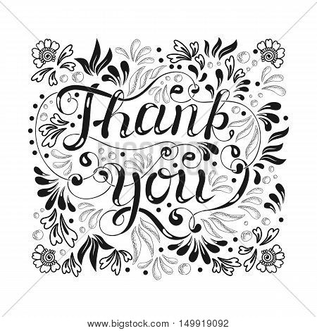 THANK YOU hand lettering - handmade calligraphy.Phrase Thank you for invitation and greeting card, prints and posters.Hipster t-shirt, tattoo, lettering line art doodle design.Vector illustration