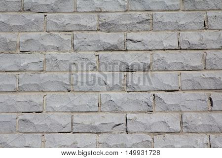 grey brick wall for background or web design