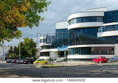 GOMEL BELARUS - SEPTEMBER 24 2016: Modern building of multifunctional business center