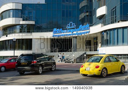 GOMEL BELARUS - SEPTEMBER 24 2016: Unidentified people come into Belgazprombank office in building of business center