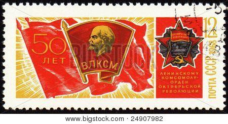 Banner Of Komsomol On Postage Stamp