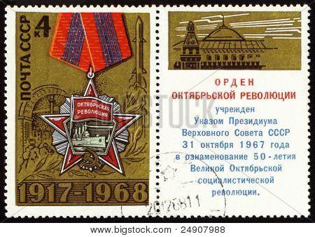 Order Of October Revolution On Post Stamp