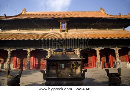 Confucius Temple Main Building Qufu China