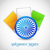 stock photo of ashok  - illustration of blank photo frame in Indian tricolor with Ashok Chakra - JPG