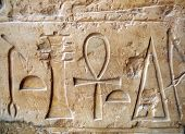 pic of ankh  - Closeup of hieroglyphs with ankh sign in the middle - JPG