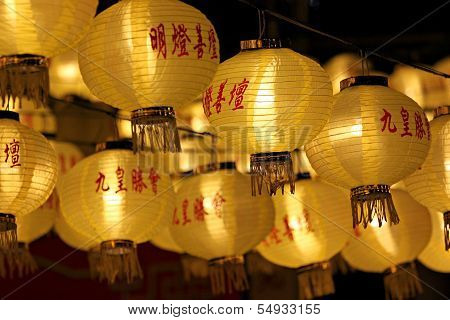 Yellow Chinese Lanterns.