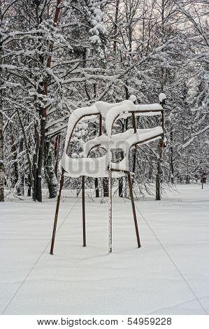 The old sports ground under snow.