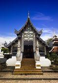 picture of vihara  - Vihara of Ajahn Mun Bhuridatta Thera in Wat Chedi Luang Chiang Mai - JPG
