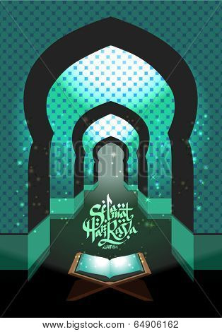Vector Muslim Ramadan Element. Translation: Happy Eid-Ul-Fitr, Feast of Breaking the Fast