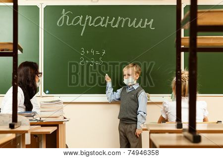 School Children In School