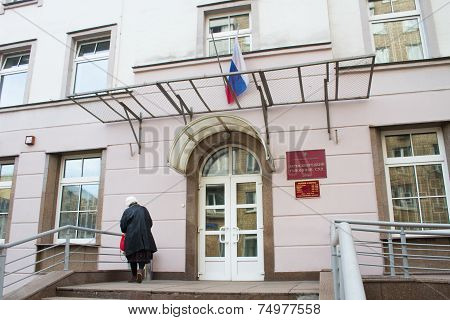 Zamoskvoretsky District Court In Moscow, Where He Considers A Political Affair Opposition Leader Nav