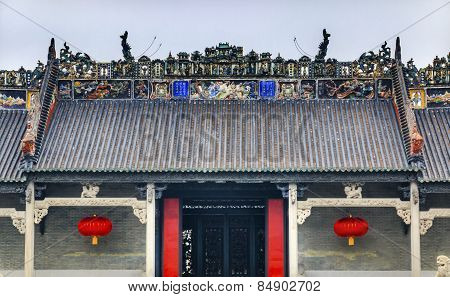 Ceramic Figures Dragons Entrance Chen Ancestral Taoist Temple Guangzhou Guangdong Province China