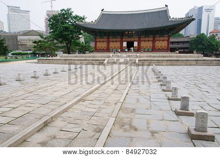 Seoul, Korea - July 7, 2007: Junghwajeon At Deoksugung Palace In Seoul