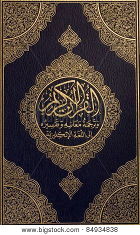 Cover page of the Koran