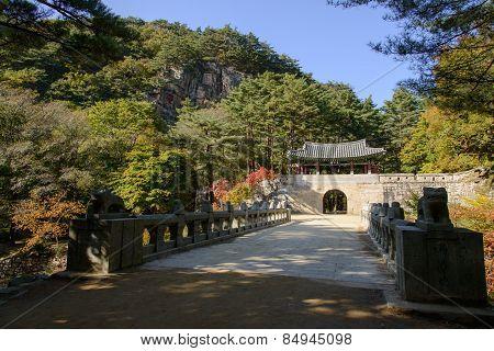 Mungyeong, Korea - October 14, 2014: The Second Gate Of Mungyeongsaejae In Korea.