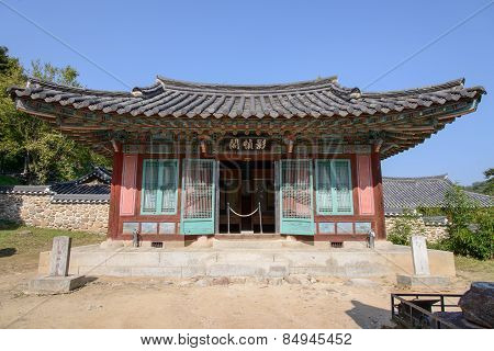 Yeongju, Korea - October 15, 2014: Yeongjeonggak In Sosuseowon