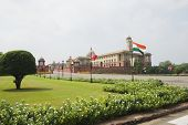 picture of rashtrapati  - Facade of a government building - JPG