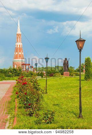 Monastery in Kolomna