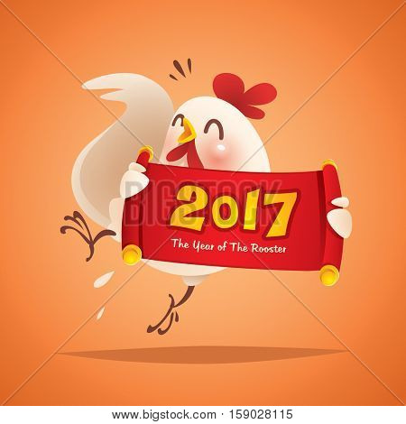 Rooster design. Chinese New Year 2017.
