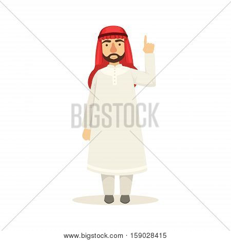 Arabic Muslim Businessman Dressed In Traditional Thwab Clothes And Wearing Headdress Kufiya Working In Financial Business Sphere Saying Important Things. Cartoon Arab Rich Sheikh Character In Islamic Outfit Flat Vector Illustration.
