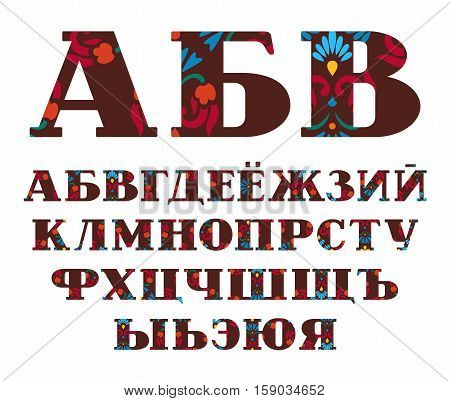 Russian alphabet, decorative flowers, vector font, capital letters, brown. Letters of the Russian alphabet with serif. Red and blue flowers on a brown background.