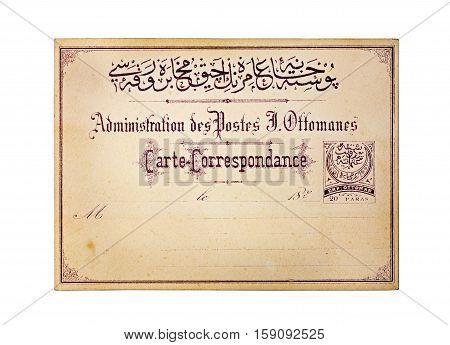 Vintage Postcard Of The Ottoman Empire