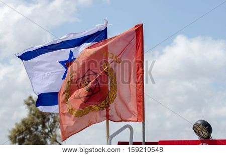 Israel and israeli departmen of firefighters flags