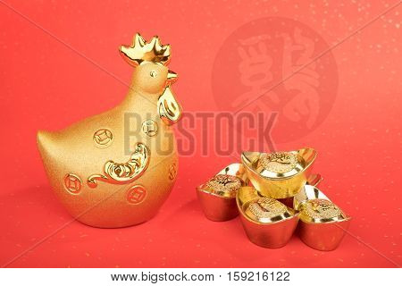 Gold Rooster with Gold ingot,Chinese calligraphy translation: Rooster
