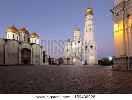Ivan The Great Bell-tower Complex At Night. Cathedral Square, Inside Of Moscow Kremlin, Russia. Unes