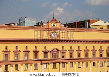 The Building Of The Fsb Of Russia. Lubyanka Square. Moscow, Russia