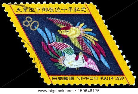 JAPAN - CIRCA 1999: A stamp printed in Japan from the