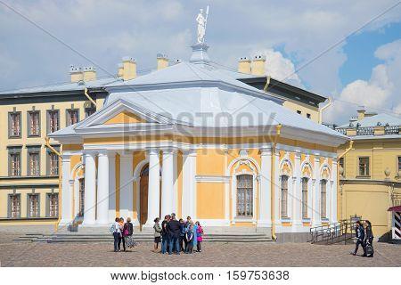 SAINT-PETERSBURG, RUSSIA - MAY 22, 2016: