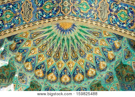 The Fragment Of The Dome Of The Mosque In Saint-petersburg, Russia, The Largest Mosque In Europe