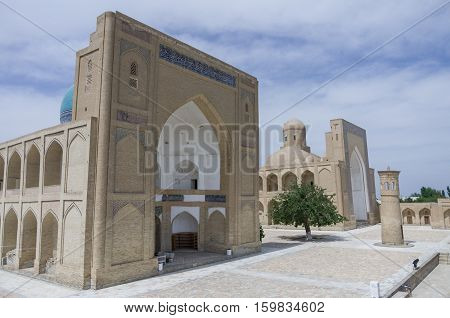 City Of The Dead. Memorial Complex, Necropolis Chor-bakr In Bukhara, Uzbekistan. Unesco World Herita