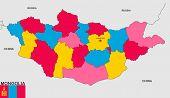 image of ulaanbaatar  - big size political map of mongolia with flag - JPG