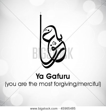 Arabic Islamic calligraphy of dua(wish) Ya Gafuru ( you are the most forgiving/merciful) on abstrct grey background.