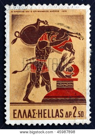 Postage Stamp Greece 1970 Hercules And The Erymanthian Boar