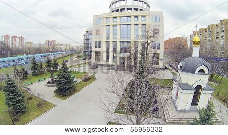 MOSCOW, RUSSIA - NOV 08, 2013: (view from unmanned quadrocopter) Moscow City Court and Chapel.